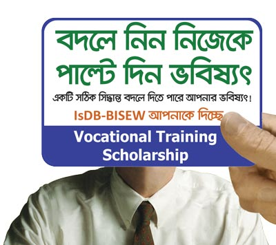 Apply for Vocational Training